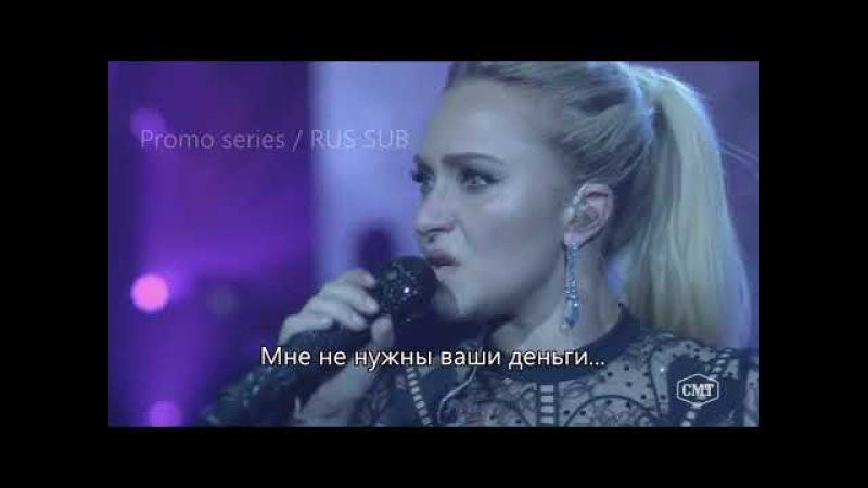 Нэшвилл: 6 сезон / Трейлер №1 с русскими субтитрами