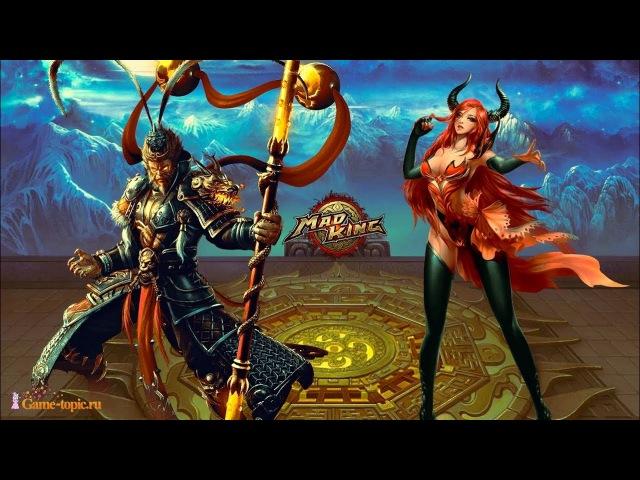 Мэд Кинг браузерная игра Mad king Gameplay