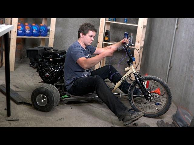 DIY Мото-Дрифт Трайк! - Часть 2 (Drift Trike Motorized)