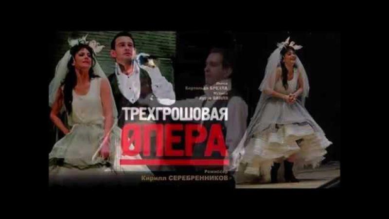 Песенка Полли. Исполняет Ксения Лаврова-Глинка