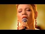 Тина Кузнецова-Zventa Sventana Сашенька (с симфоническим оркестром)