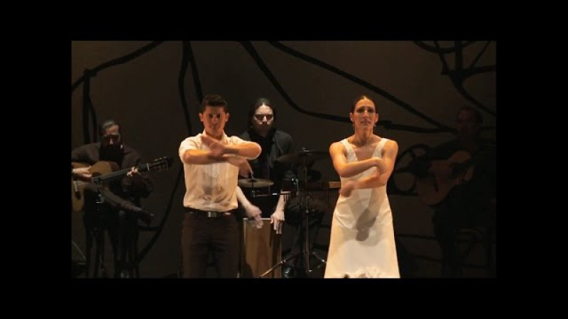 Rafael Campallo, Úrsula López Miguel Ángel Berna - Flamenco con jota
