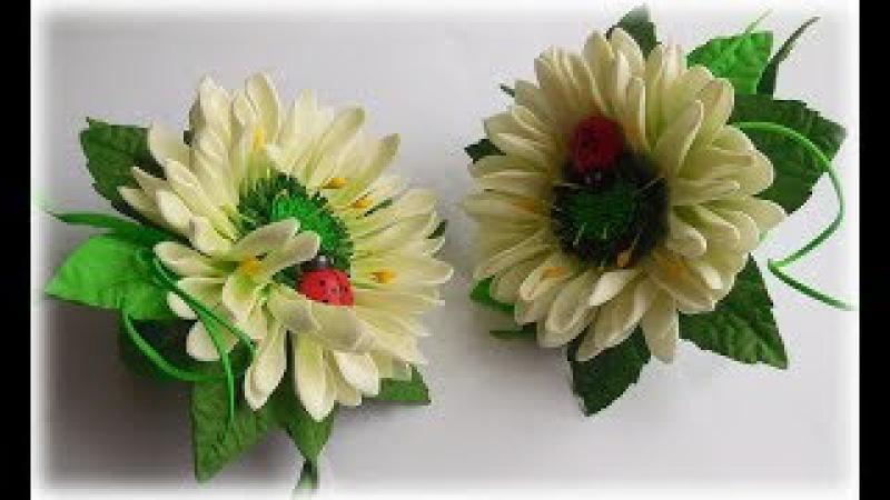 МК Простой способ создания красивых резиночек для девочки с цветами из фоамирана.