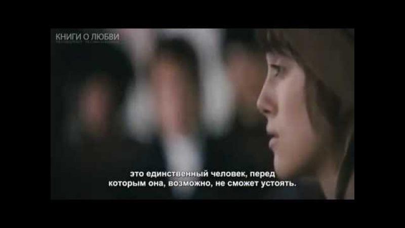 Трейлер: «Гордость и предубеждение» (2005, рус суб)/ PRIDE PREJUDICE TRAILER (2005, RUS SUB)