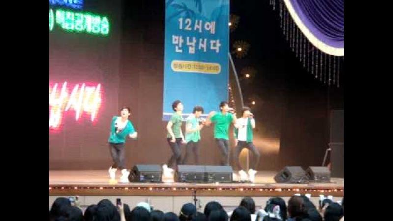 Shinee - 누난 너무 예뻐 (replay) - Lotte World 7/19/08 Fancam