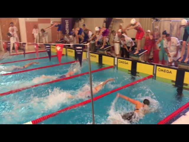 Island Games Gotland 2017 Women's 4x50m Free Team final