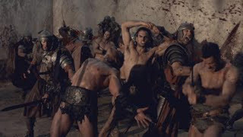 Спартак:Кровь и Песок Спартак указал нам путь (Бойня в доме Батиата)