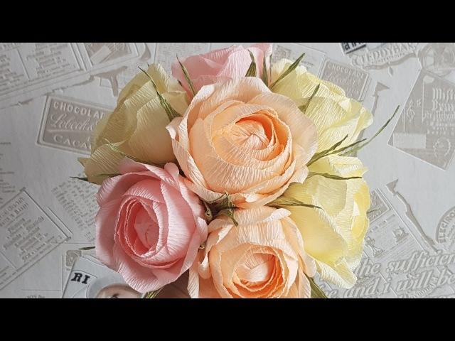 Как я делаю розы из гофрированной бумаги для своих композиций. DIY Cabbage rose from crepe paper