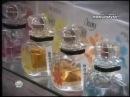 Вся ПРАВДА о брендовом парфюме. Как разливают французские духи Программа Максимум