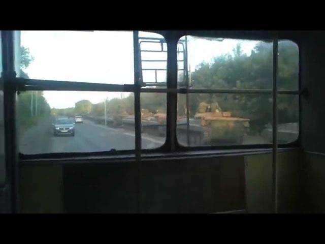Доказательства ввода войск РФ в Украину? 2.09.2014