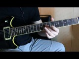 Пачка сигарет В.Цой Группа кино . соло партия Юрия Каспаряна Yamaha SG-600