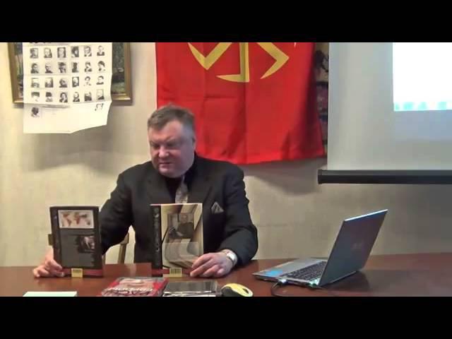 Владимир Авдеев - Введение в расологию 1