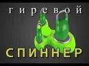 Гиревой СПИННЕР Kettlebell SPINNER необычное но очень эффективное упражнение с гирей