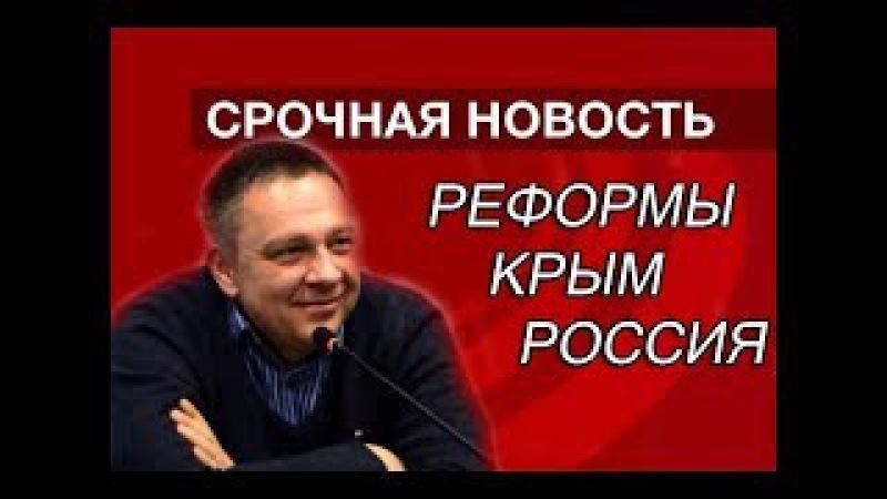 Степан Демура - ЛУЧШЕЕ ВЫСТУПЛЕНИЕ СТЕПАНА ДЕМУРЫ! Кризис 2017!