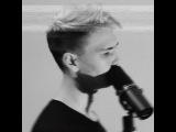 Lenax - Белая ворона (live)