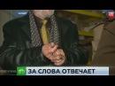 Вор карманник Золоторучка словарь воровского языка