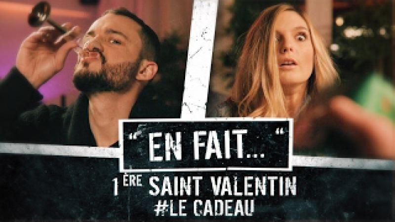 Quand tu OFFRES un CADEAU pour la SAINT VALENTIN ( Léa Camilleri - Vincent Scalera ) EN FAIT 9