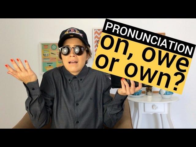 OWN, OWE or ON? | Pronunciation | Eng