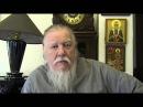 Если уже нет девственности то можно ли вступать в близость до брака Дмитрий Смирнов