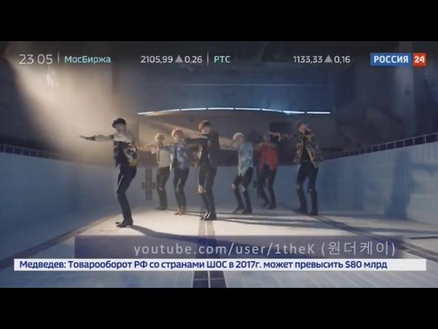 [HD] BTS на телеканале Россия 24