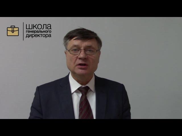 Юрий Смирнов: Манипуляции и контрманипуляции при коммуникациях