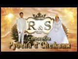 Шикарная цыганская свадьба Рубена и Снежаны  .г ОДЕССА 2 день 6 часть