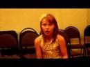 2 Конкурс миниатюры Nota bene!. Лауреат 1 степени. Федоровых Накия, вокал, 13 лет