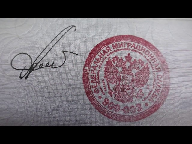 Жесткое попадалово для всех, у кого есть паспорт РФ.