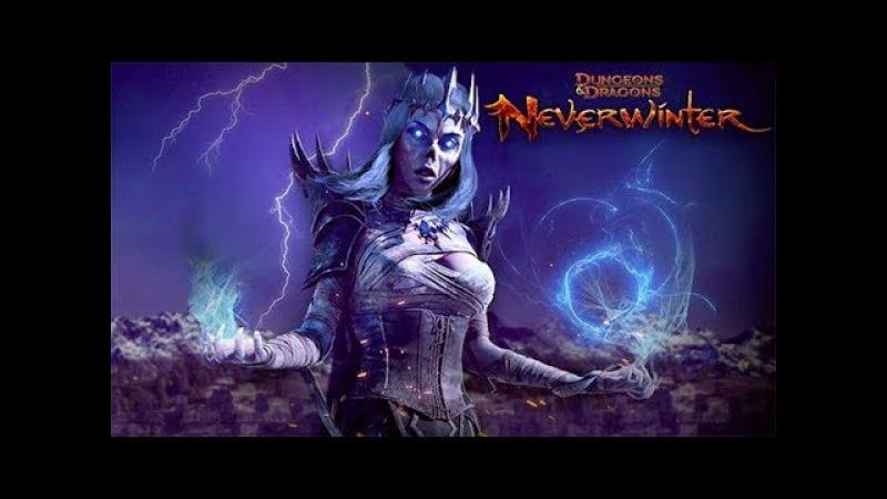 Neverwinter Online,Билд Чернокнижник-мучитель,Вестник-Ада 2018