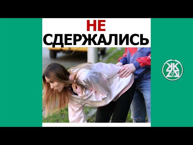Подборка Лучших Вайнов 2017 Русские и Казахские вайны / Самые ЛУЧШИЕ приколы! 50