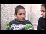 «Мы бежали, пока не добрались до сирийских солдат»: двое детей покинули Гуту под обстрелом боевиков
