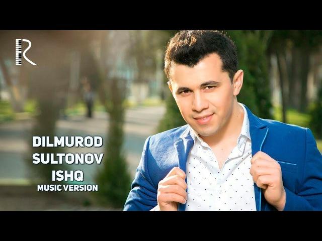 Dilmurod Sultonov - Ishq   Дилмурод Султонов - Ишк (music version)