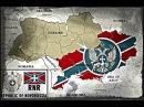 Правда вырывается. Новое оружие палёнка. Большая война против России.