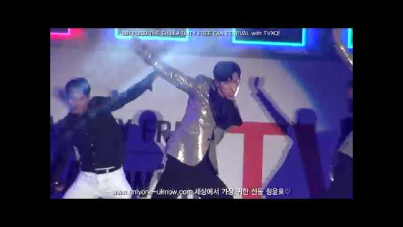 [fancam] 20171209 THE SHILLA DUTY FREE FAN FESTIVAL with TVXQ!-Catch Me [유노윤호, YUNHO]