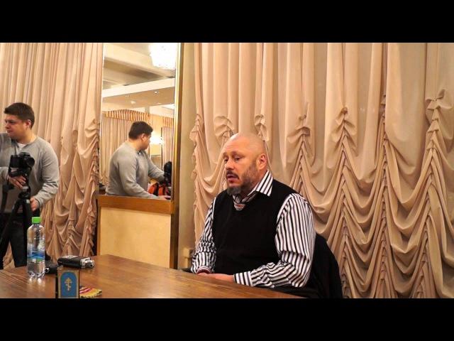 А.Кочергин: 1. Как избежать мандража перед соревнованиями (31.01.2015) Москва