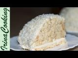Нежный ТОРТ РАФАЭЛЛО - простой рецепт  Raffaello Cake Recipe