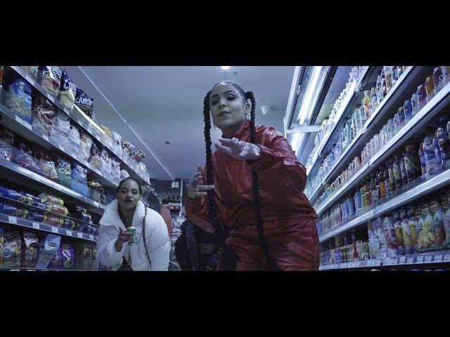 Laughta – Who's Dat Girl (Music Video)