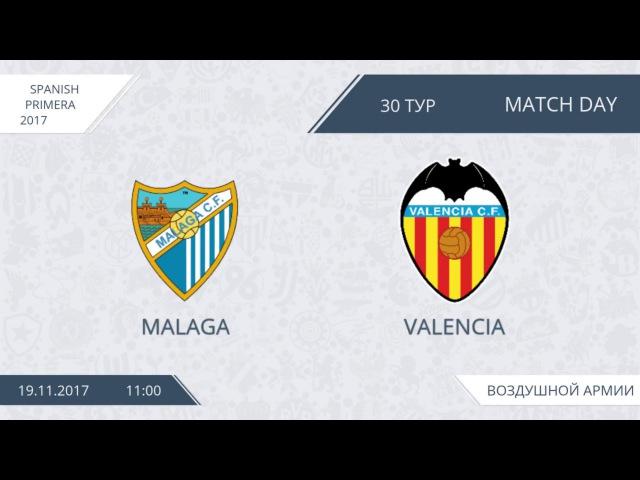 Malaga 9:0 Valencia, 30 тур