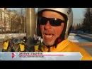 В Барнаул прибыли польские путешественники-велосипедисты — участники кругосве...