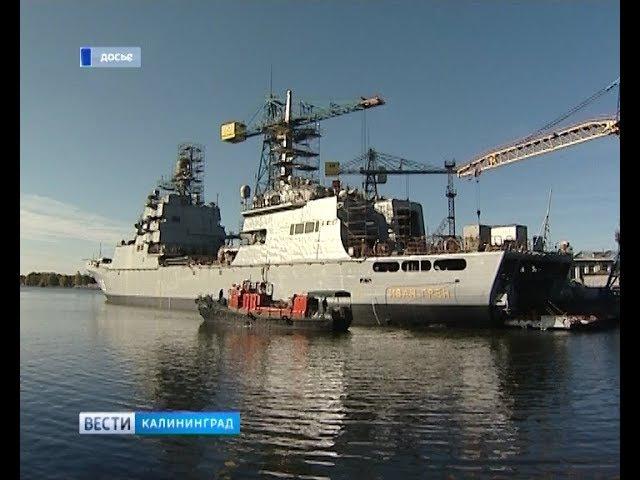 Боевой корабль «Иван Грен» приступил к испытанию главной энергетической устано...