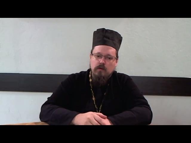 О спасении вне Православной Церкви. Священник Георгий Максимов.