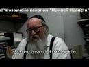 Почему евреи не признают Иисуса Мессией? Отвечает еврей