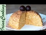 ТОРТ МУРАВЕЙНИК - простой и вкусный Cake Anthill. Simple &amp Delicious
