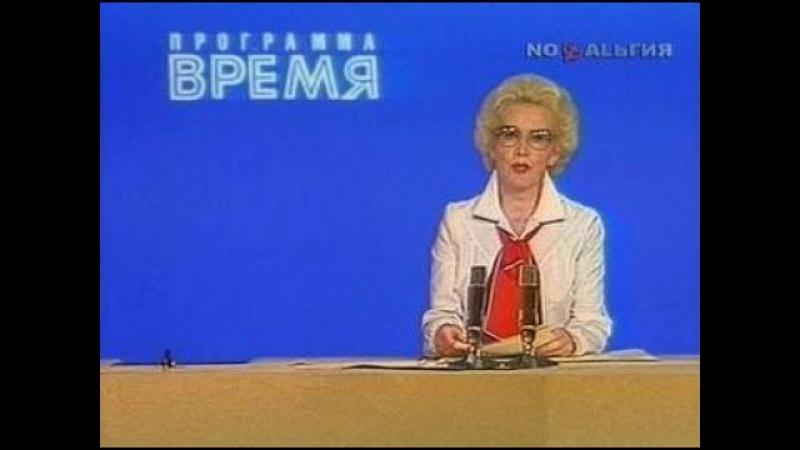Мелодия Прогноз погоды (СССР) Korg PA900