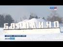 В Бородино в собственном доме замерзает ветеран войны 06 02 2018