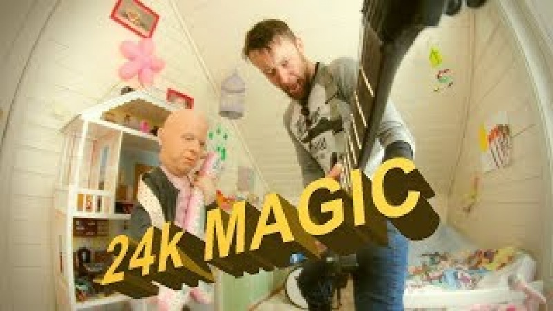 Bruno Mars - 24K Magic (metal cover by Leo Moracchioli)