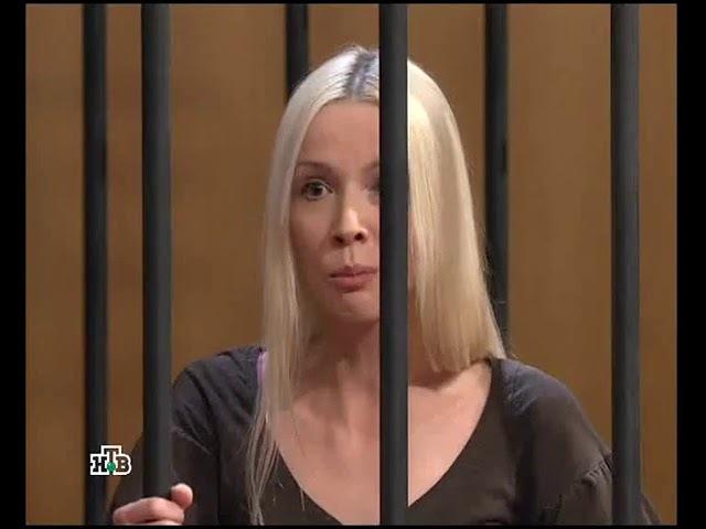Суд присяжных Запретная любовь НТВ 2008
