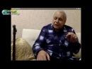 Неумывакин Иван Павлович о вакцинах, вреде молока и лечение ЖКБ видео от 25.11.2017