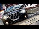Погоня полиции за Chrysler 300С июль 2017 / Police Chase LA GTA in Real Life