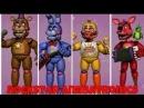 FNAF 6 Rockstar Animatronics sing FNAF Song